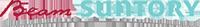 beam suntory logo sm