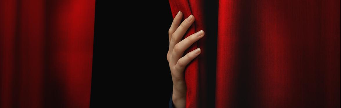 cohesity-blog-home-curtain